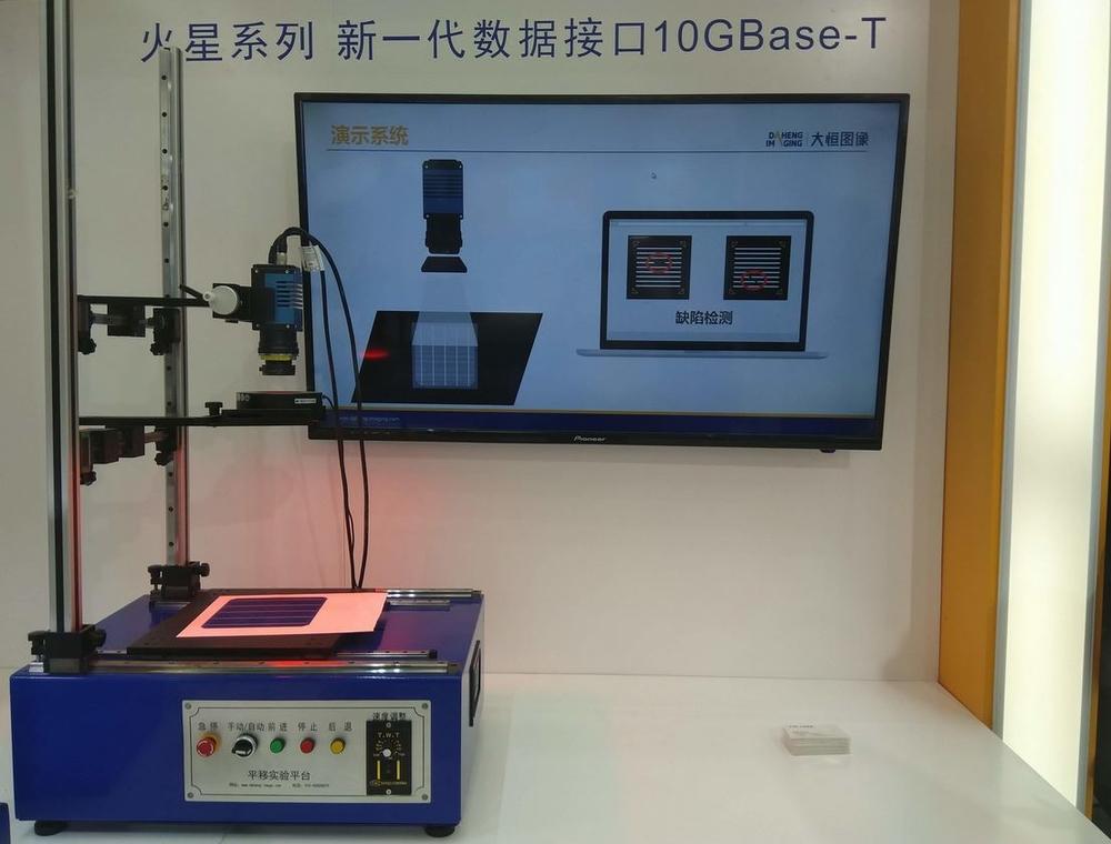 10GigE industrial vision camera
