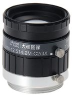 "LCM-HN-12.514-2M-C23X, LENS C-mount 2MP 12MM F1.4 2/3"" HF12HA-1S"