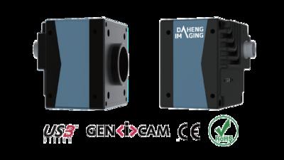 USB3 Vision camera 12.3MP Color with Sony IMX304 sensor, model MARS-1230-23U3C
