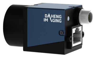 """MER-133-54GM, AR0135, 1280x960, 54fps, 1/3"""", Global shutter, CMOS, Mono"""