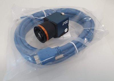 MER-133-54U3C-L-SET, 1.3MP, Global shutter, Color, incl. 16mm lens